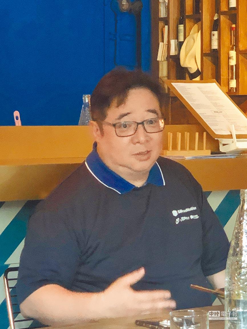 慧榮科技總經理苟嘉章。圖/蘇嘉維攝