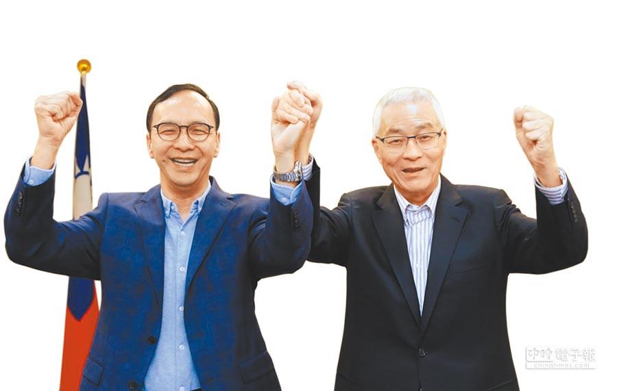 「吳朱會」4日登場。前新北市長朱立倫與國民黨主席吳敦義在國民黨中央黨部見面,雙方交換對2020總統初選的意見。(國民黨中央提供)