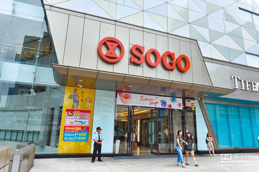 用電大戶SOGO百貨想多裝設太陽光電設備,但苦於空間不足,需要時間解決。(本報資料照片)