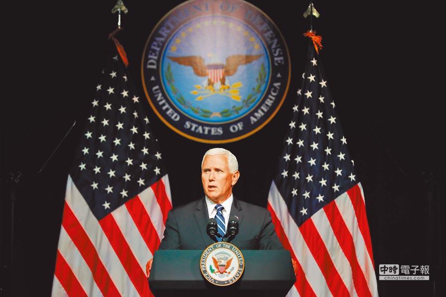美國副總統彭斯。(新華社資料照片)