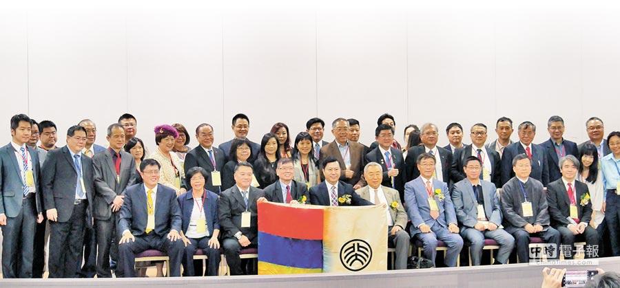 北京大學台灣校友總會4日在台北舉行「五四百年紀念大會」。(記者潘維庭攝)