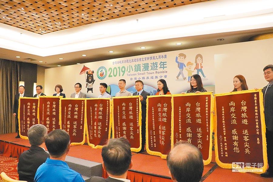 台旅會頒發感謝錦旗贈予長期支持台灣旅遊的組團社。(記者呂佳蓉攝)