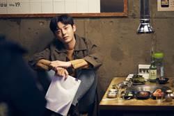 「李敏鎬哥」參與網劇《愛聊在一起》這些舉動暖了全劇組