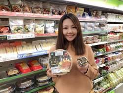圓夢!高中生創意料理 在全家3300店開賣