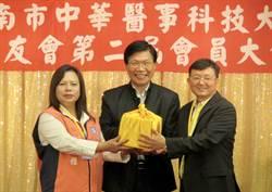中華醫事科技大學校友會新任理事長 傑出校友邱慈意當選