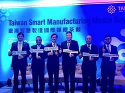 外貿為推台灣智慧機械 將組團參加EMO及K展