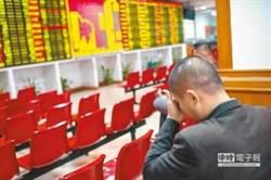 川普發威陸股重摔逾5% 千股慘跌停