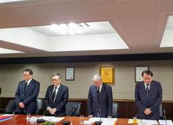 《台北股市》總裁王文淵母親辭世,台塑四寶一級主管默哀1分鐘