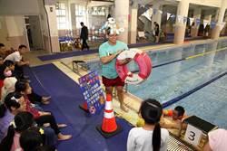 夏天戲水玩不溺 消防員扮傑尼龜教解溺