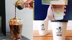 不用再去星巴克!這5家咖啡香濃連外帶杯都可當裝飾品