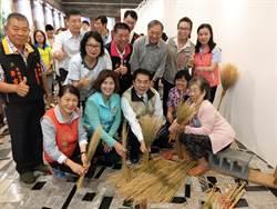 跨區小旅行來了 台南市長黃偉哲搶先體驗遊程喊讚