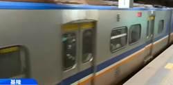 區間車停靠站傳爆炸聲 旅客嚇傻台鐵回應了