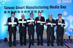 智慧製造加速發展 台機械產業未來前景仍佳