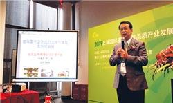 上海國際室內空氣淨化展覽會 落幕