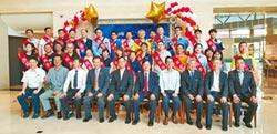 台中港廠協會 表揚33位模範勞工