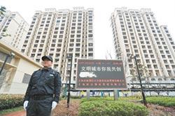上海惠台55條 優化台商登記審批