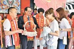 姜太公坐鎮高雄 加溫愛情產業鏈