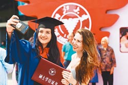 陸推跨國高等教育 培養國際化人才