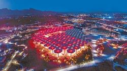 北京世園 全球園藝美美與共