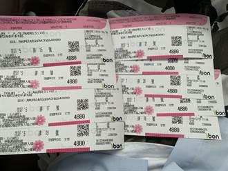 黃牛入侵售票系統  五月天1場海削400萬