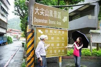 李永萍提政見  要打造「汐止文化觀光護照」