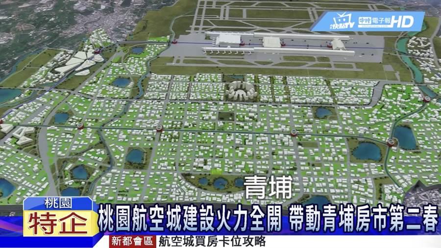 ▲桃園航空城的建設帶動青埔房市一波熱潮。(中時電子報)