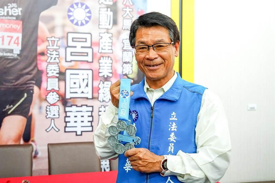 前宜蘭縣長呂國華拚黨內立委初選,他展示參加6大馬拉松的獎牌,強調將以馬拉松永不放棄的精神投入選舉。(李忠一攝)