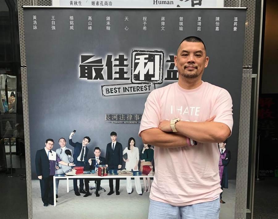 張皓明參與《最佳利益》演出。(艾迪昇提供)