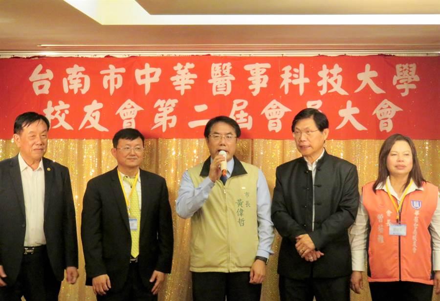 台南市長黃偉哲到場致詞並受聘擔任臺南市中華醫事科大校友會顧問。(中華醫事科大提供)