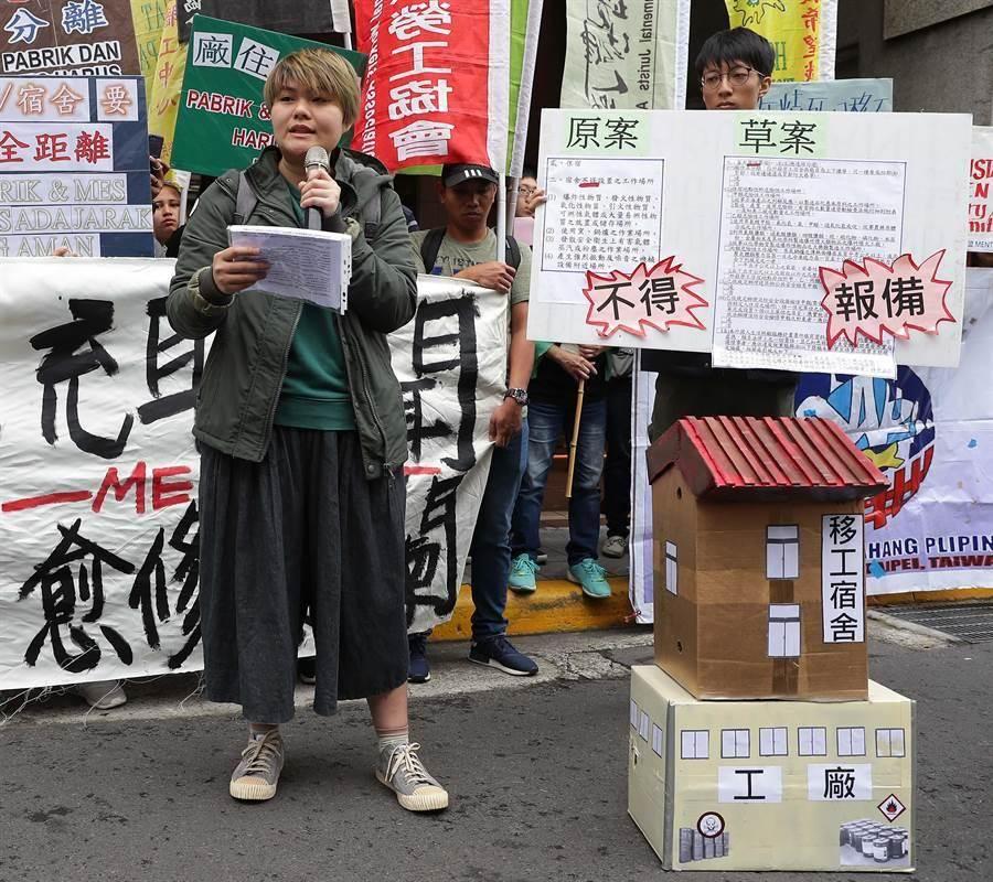 勞動部針對移工所擬定生活照顧計畫書的草案原本條文有規定「宿舍不得設置之工作場所」包含爆炸性物質、發火性物質、鍋爐、有害氣體、粉塵....等等,在新的草案裡面被刪除,取而代之的是「雇主聲明事項」,台灣移工聯盟6日在勞動部門口召開記者會表達強烈抗議,認為勞動部無視移工的安全,計畫越修越爛。(季志翔攝)
