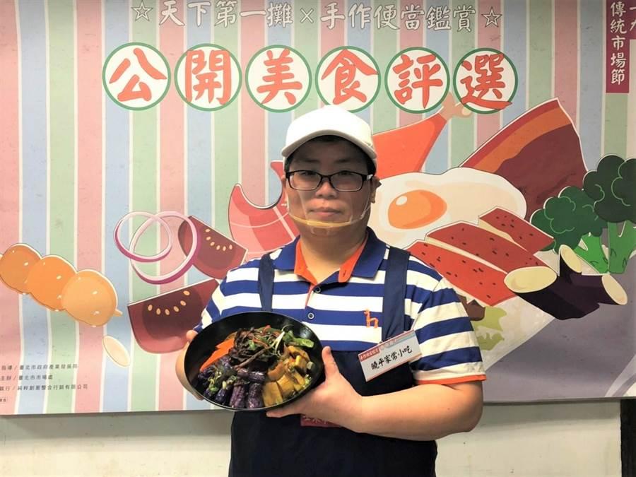 評審團獎由士東市場曉平家常小吃以「客家菜豆滷黑豬肉」奪下。(吳堂靖攝)