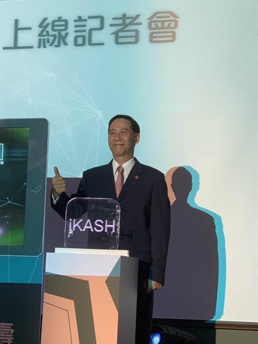 台灣人壽總經理莊中慶宣布推出業務員個人智能幫手,作為專業助理。圖:彭禎伶。