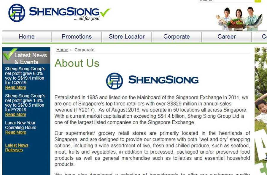 新加坡升菘集團(Sheng Siong)總裁林福星身價百億,依舊節儉成性。(截自升菘集團(Sheng Siong)網頁)