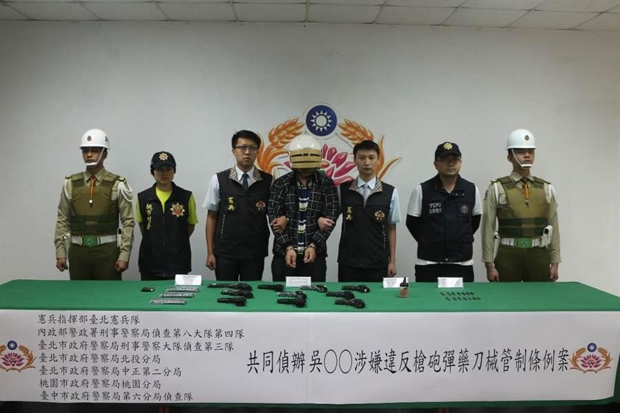 憲兵202指揮部會同檢警在桃園地區查獲改造手槍。圖憲指部提供