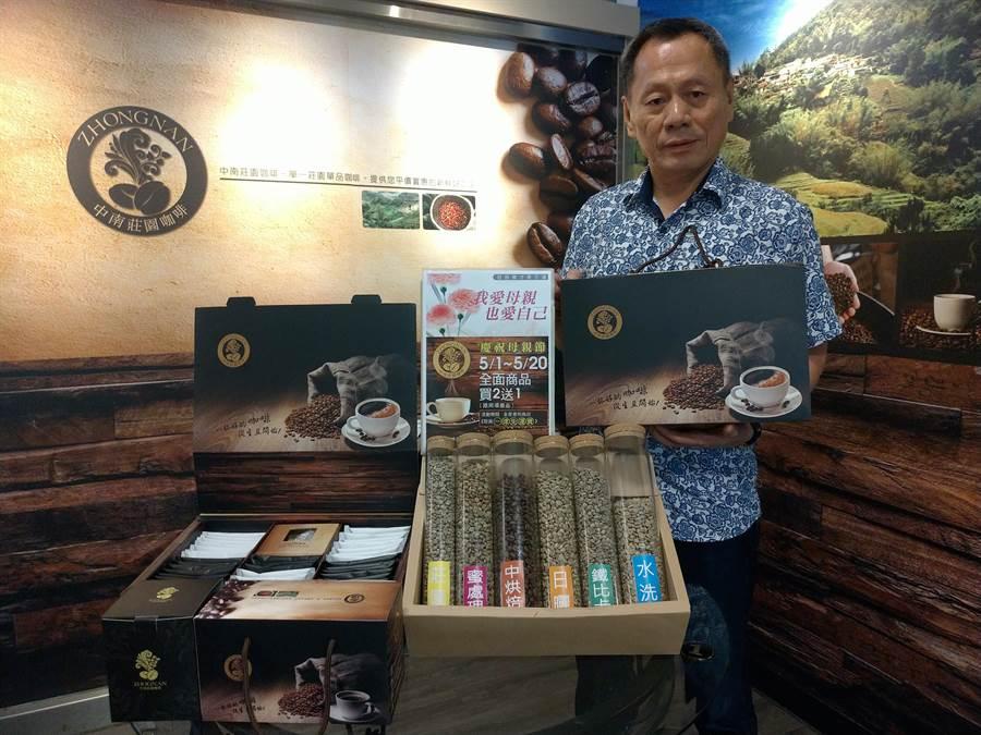 前中南客運董座陳天寶,離開運輸業後,轉戰咖啡事業,打造「中南莊園咖啡」品牌,母親,母親節檔期推促銷。(柯宗緯攝)