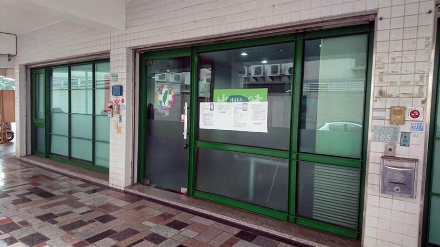 民進黨台南市黨部4月25日宣布暫時關門後,6日已重新恢復運作。(市黨部提供)