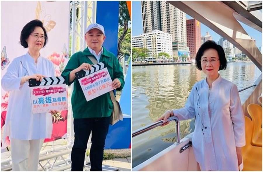 瓊瑤記錄高雄行,最後把「給高雄的情書」交給觀光局長潘恆旭。(圖/翻攝自臉書)