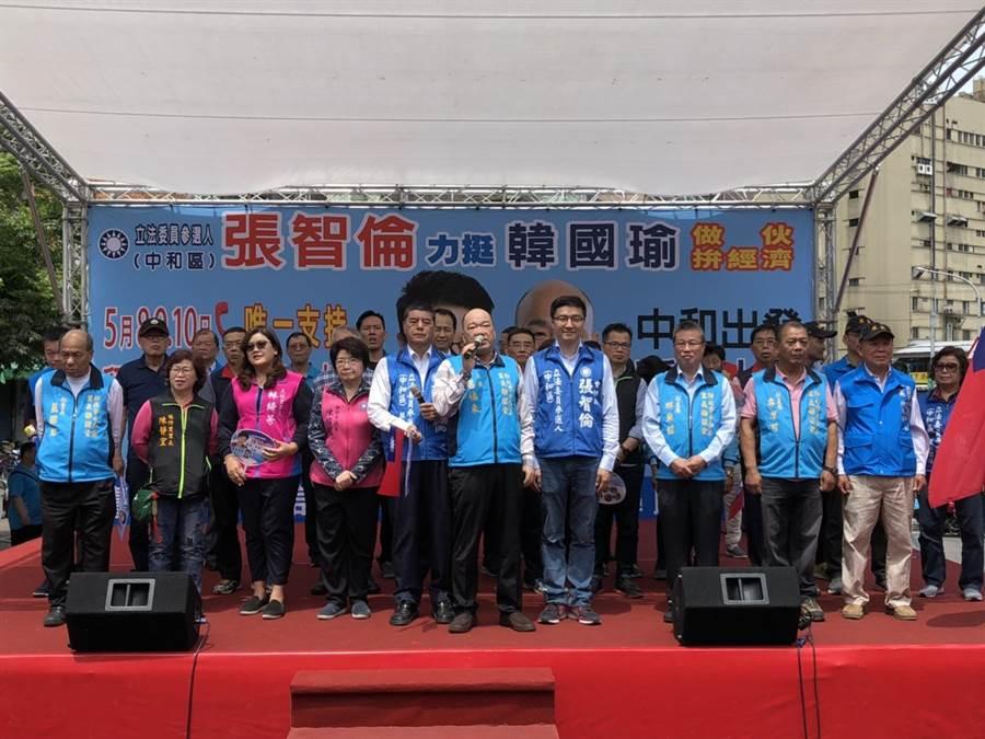 立委擬參選人張智倫5日起一連3天舉辦力挺高雄市長韓國瑜中和出發誓師大會。(葉書宏翻攝)
