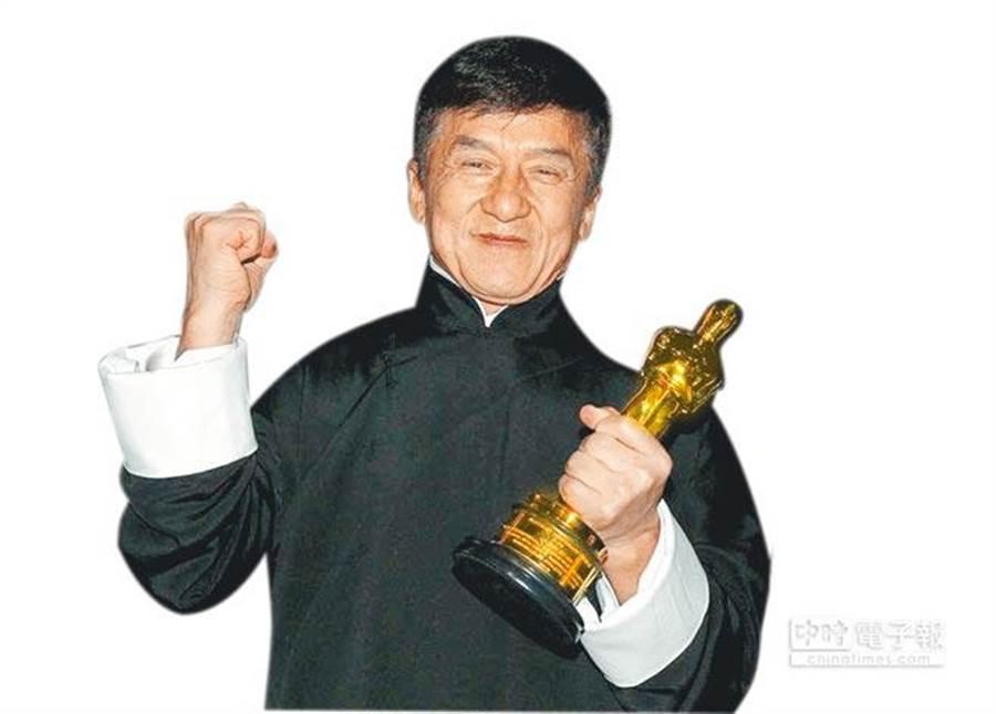 成龍曾獲奧斯卡終身成就獎,對華人影壇貢獻極大。(中時資料庫)
