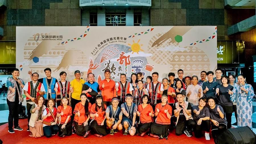 交通部觀光局5月3~5日於台北車站舉辦「2019台灣部落觀光嘉年華」,3天合計參展人次達32萬人次,創下歷年新高。(圖/觀光局)