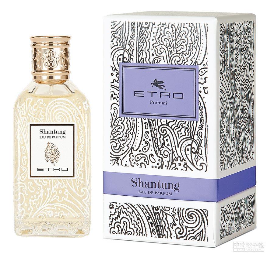 ETRO「山東綢」淡香精,100ml、7800元。(ETRO提供)