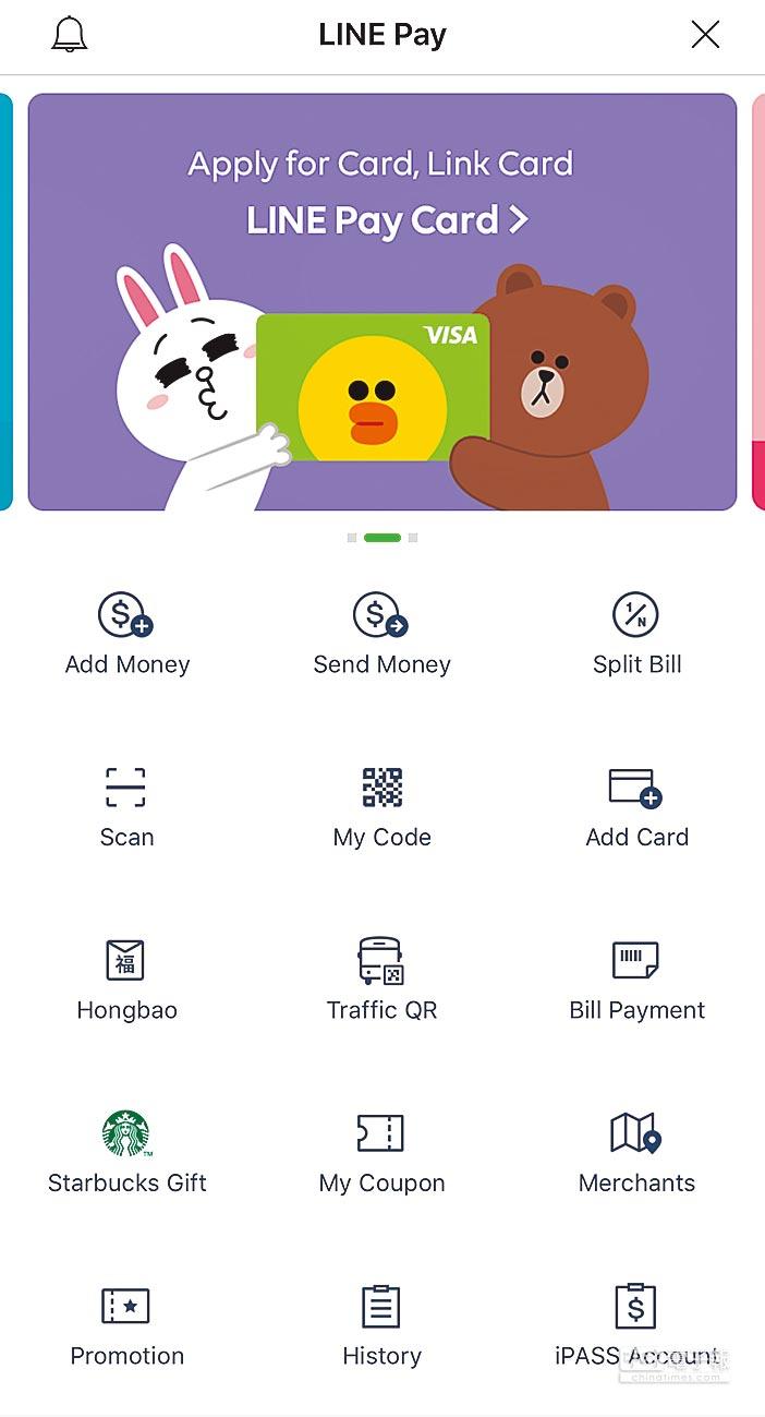 LINE Pay的介面設計方便簡單,也可先將LINE Pay APP獨立出來,設定在手機鎖定畫面上方便結帳,還有分帳、紅包等特別功能。(翻攝手機APP)