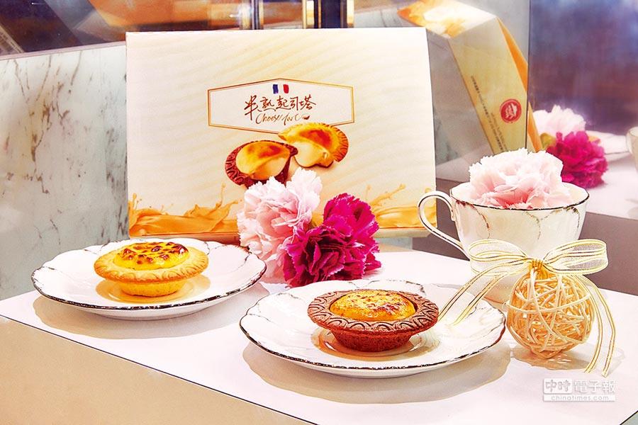 「半熟起司塔體驗店」銷售2種原味與巧克力的半熟起司塔,49元起。(必勝客提供)
