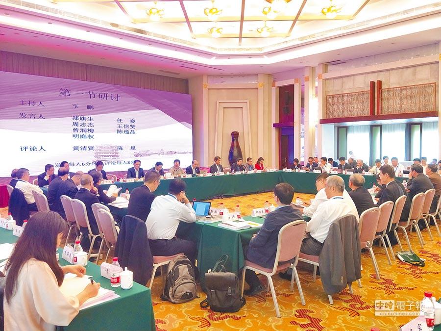 4月20日,由華中師範大學主辦第二屆「國家統一與民族復興」研討會在武漢舉行。(記者陳君碩攝)