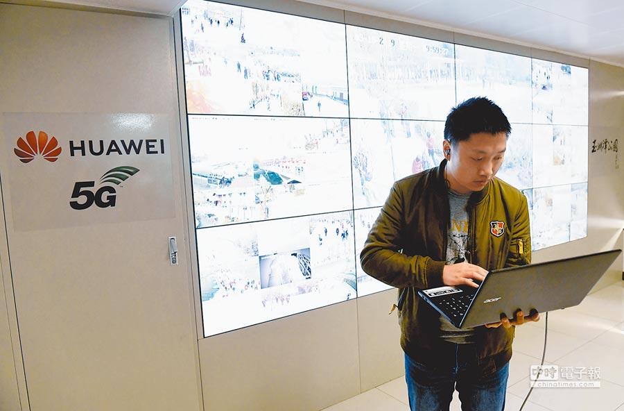 大陸數位經濟規模已達GDP的1/3。圖為3月18日北京玉淵潭公園試點5G技術創建智慧公園。(新華社)