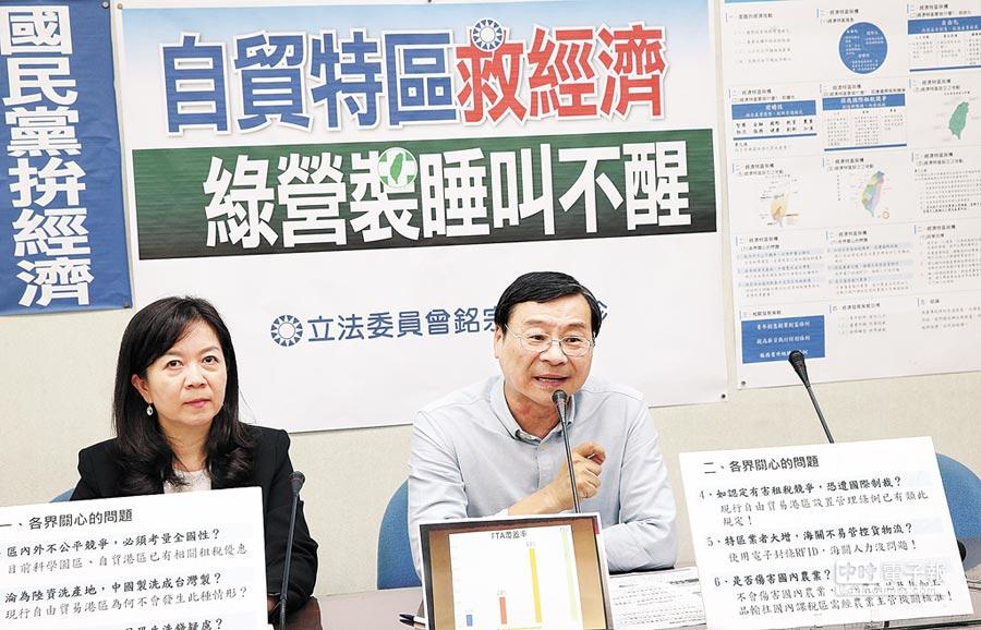 5月5日,國民黨立委曾銘宗(右)、童惠珍召開記者會,說明國民黨立委在立院提出的《自由貿易經濟特區條例》草案。(本報系記者陳君瑋攝)