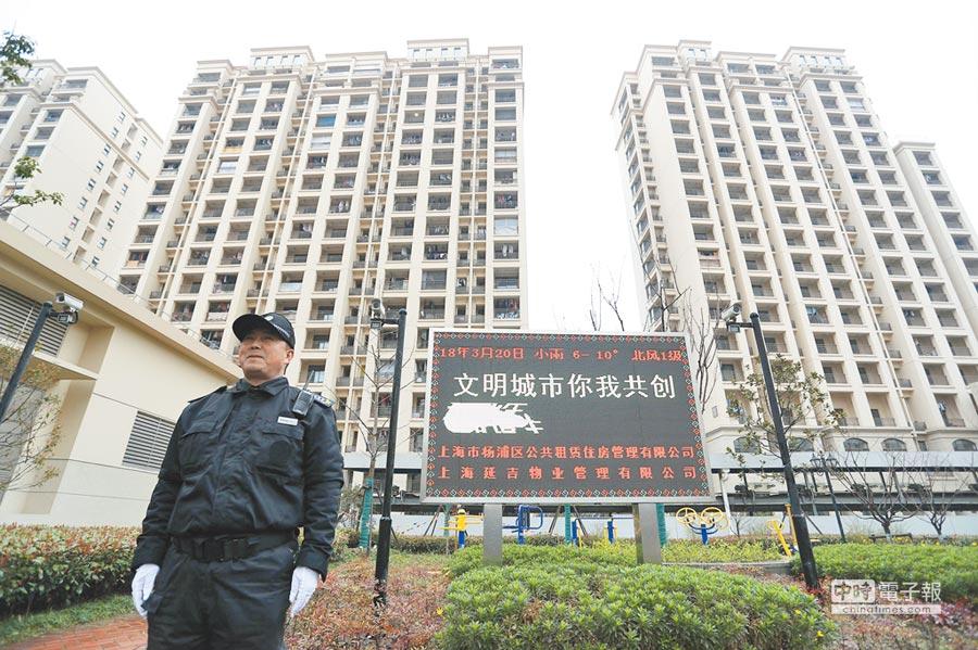上海楊浦區人才公寓。(中新社資料照片)