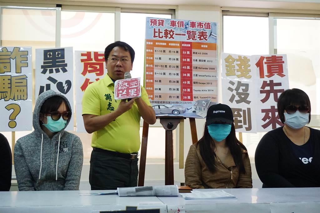 台中市議員謝志忠(左二)接獲民眾陳情,揭露「假信貸真高額車貸」新型詐騙手法。(王文吉攝)