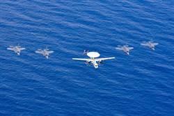 揭陸在南海大動作 美前情報官:建了三個「珍珠港」