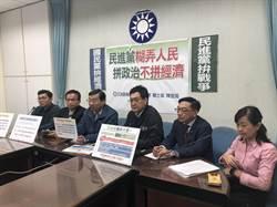 蔡英文反自貿區混淆台陸貨 藍委兩點譏諷